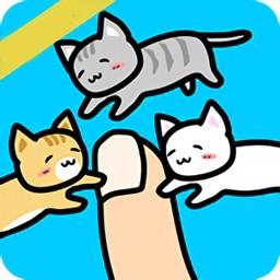 和猫咪一起玩中文破解版