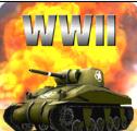 二战模拟器最新破解无敌版