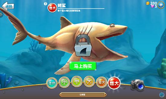 饥饿鲨世界破解版无限钻石最新