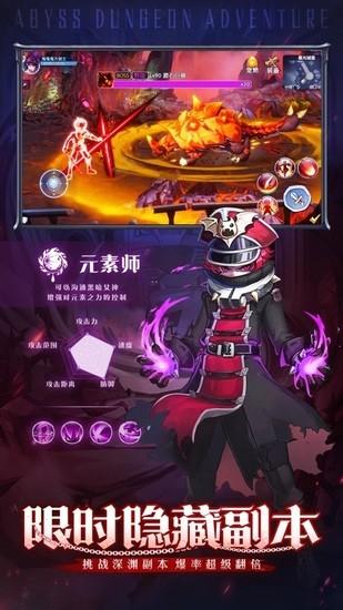 仙灵守护者安卓最新版最新