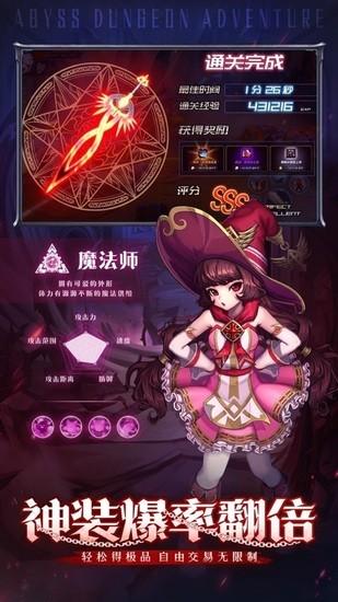 仙灵守护者安卓最新版下载
