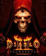 暗黑破坏神2重制版游戏完整版