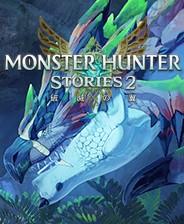 怪物猎人物语2毁灭之翼官方中文版
