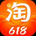 手机淘宝2021安卓最新版 v10.2.10