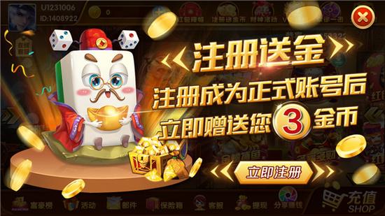 西元玉溪棋牌2021最新手机版本