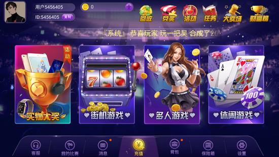 西元玉溪棋牌安卓手机版
