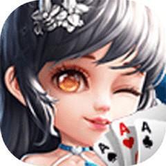攀枝花棋牌免费下载安卓版240