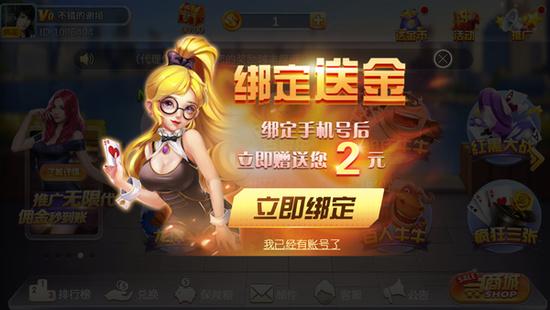 388棋牌官网全新上线