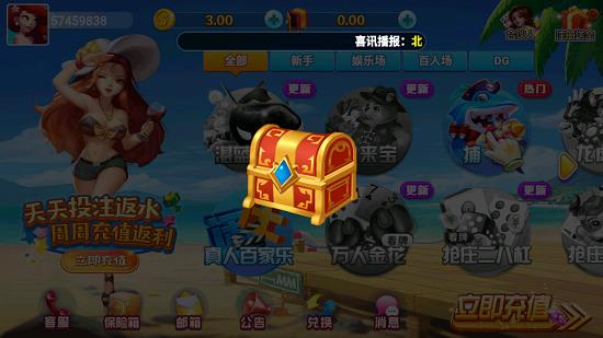 龙飞棋牌有几个版本