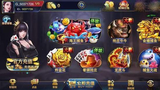 宝博游戏天选棋牌最新官方正版