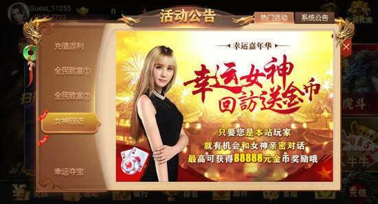 星河娱乐官方网站手机版