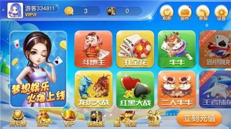 月华国际app官方正版