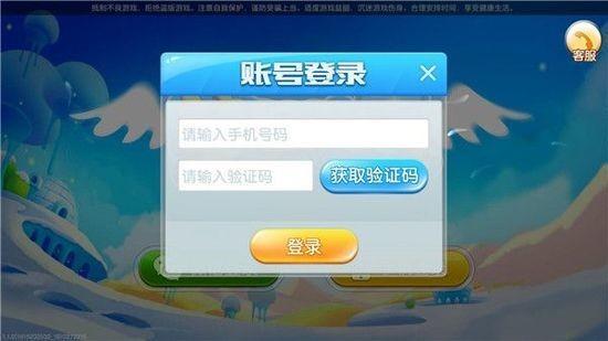 月华国际app