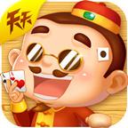 万能娱乐官方网app下载安装最新版