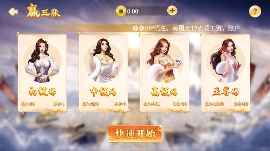 万能娱乐游戏官方下载app