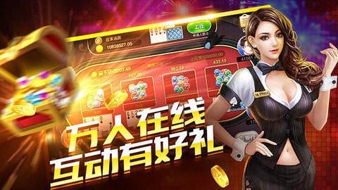 宝宝浙江游戏最新版本下载安装