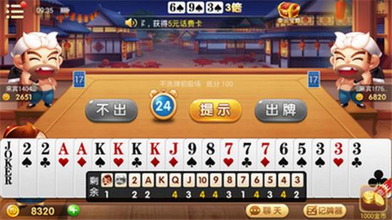 王道棋牌官方正版安卓最新版