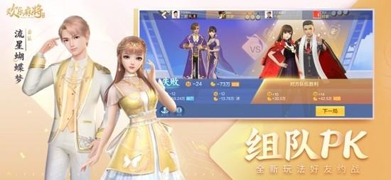 京梦棋牌最新版ios海盗版