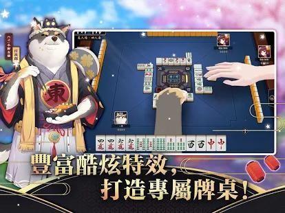 889棋牌最新官网下载