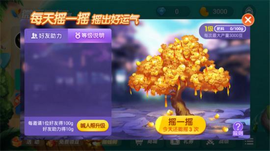 西元棋牌最新官方正版