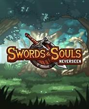 剑与魂未见中文版