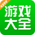 4399游戏盒app安卓版