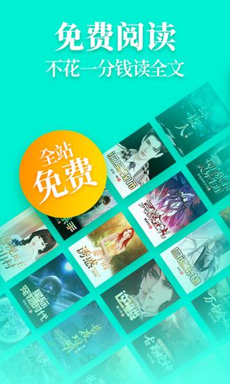 疯读小说app官方版下载