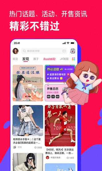 微店app下载