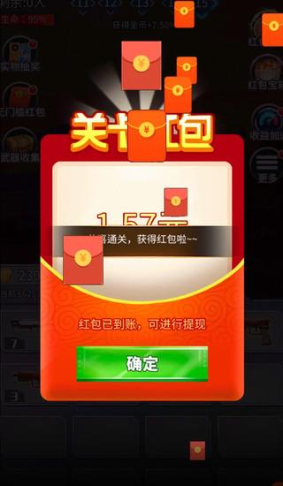 荒野枪神中文游汉化版V1.10.3下载