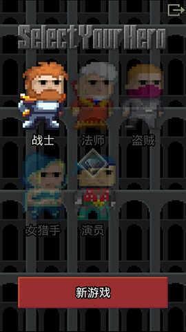 烧焦的像素地牢中文汉化版V1.0