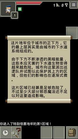 烧焦的像素地牢中文汉化版V1.0下载