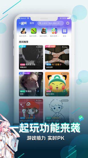 咪咕快游官网下载