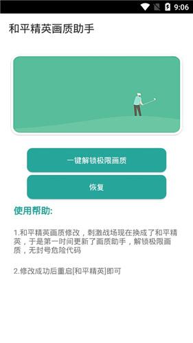 GG大玩家app下载