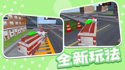 救火小勇士手游最新安卓版V1.0下载