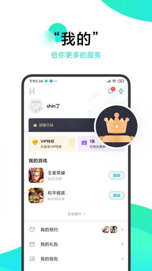 小米游戏中心app下载