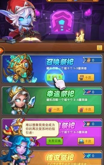 兽人大酋长汉化免费版最新V2.9.1