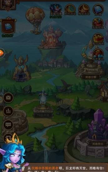 兽人大酋长最新免费版最新V2.9.1下载