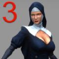 鬼修女3  V2