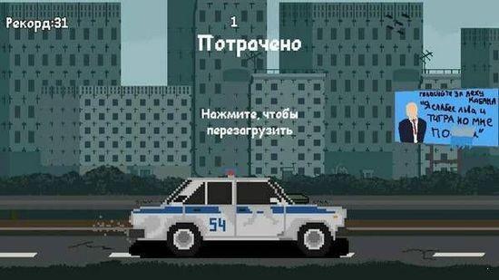 斯拉夫跑者免费下载V0.3