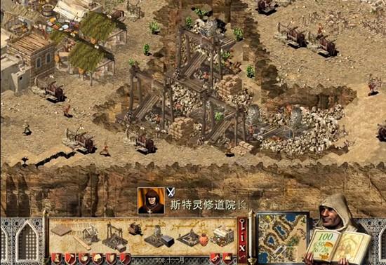 要塞十字军东征简体中文版下载