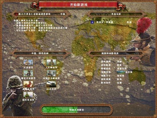 国家的崛起中文版