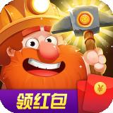 挖矿成首富手游免费  V1.2.0