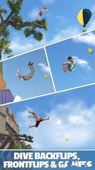 菲律宾跳水手机安卓最新版V2.9.11