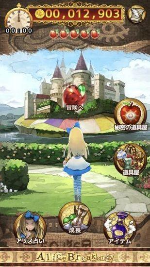 爱丽丝破坏者汉化最新安卓版V1.0.2