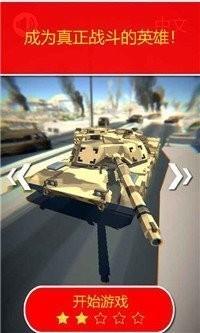 狂暴之路之战中文手游下载V1.0最新版下载