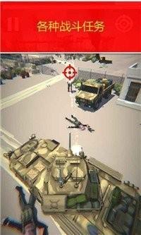 狂暴之路之战手游下载V1.0最新版下载