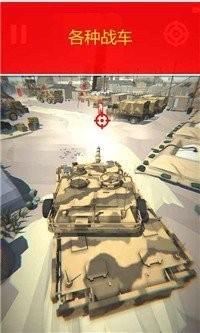 狂暴之路之战最新手游下载V1.0最新版下载