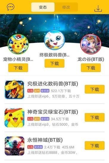 奕玩游戏盒app下载
