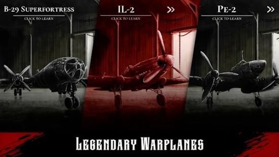 战机公司2