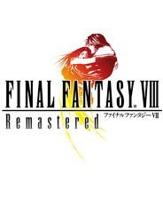最终幻想8重制版中文版  v1.0